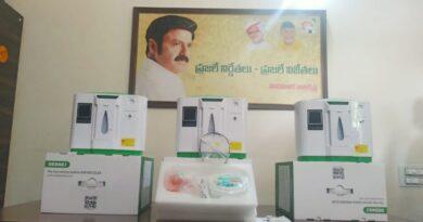 హిందూపూర్ ప్రజలకి ఆక్సిజన్ కాన్సన్ట్రేటర్లు అందుబాటులో ఉంచిన ఎమ్మెల్యే నందమూరి బాలకృష్ణ గారు